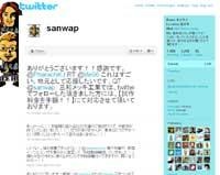 sanwap