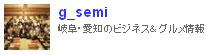g_semicon