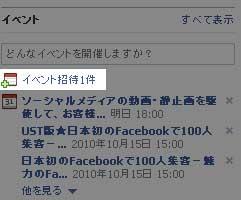 FBgamen4