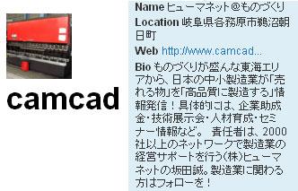 camcadtw