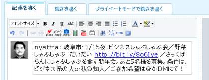 live_twblog2