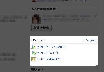 FBgamen5