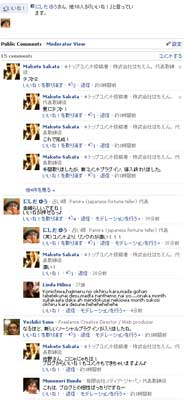FBnewComments