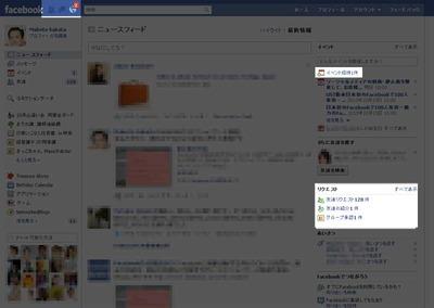 FBgamen2