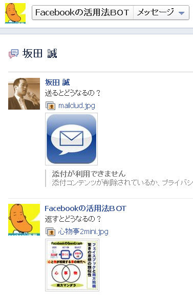 FBpageNew3