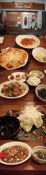 食楽厨房 saisai