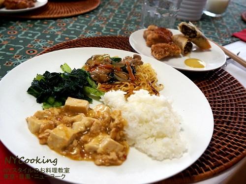 料理教室 お惣菜