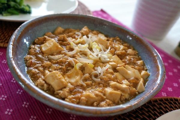 鶏ひき肉の味噌マーボー NYCooking DSC04267-001
