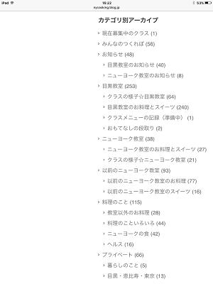 IMG_0921-400