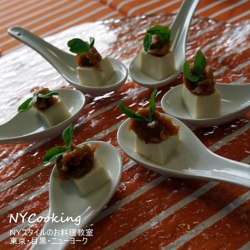 豆腐と甘辛味噌