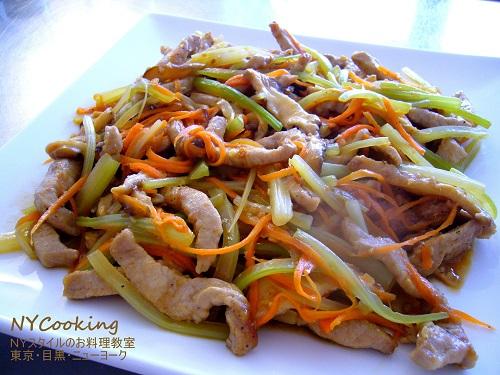 中華料理 豚肉 セロリ 炒め物 NYCooking