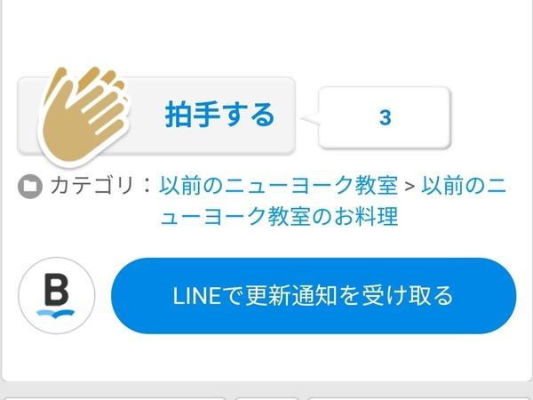 拍手(2)