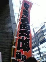 nosuke