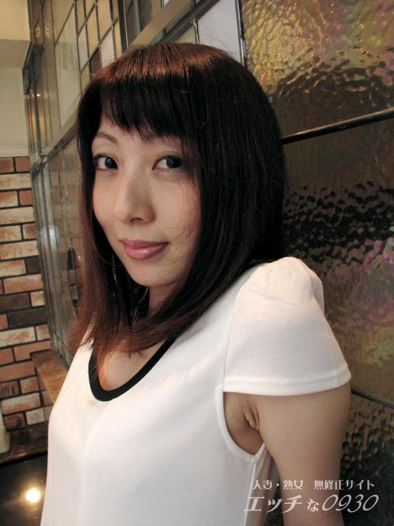 人妻斬熊谷隆子 エッチな0930に入会したら
