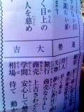 Hatsumoude01