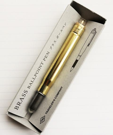 ミドリ真鍮ペン (3)