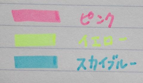 ミニオン202012 (12)