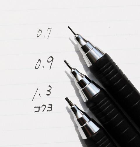鉛筆シャープ TypeMシリーズ (1)