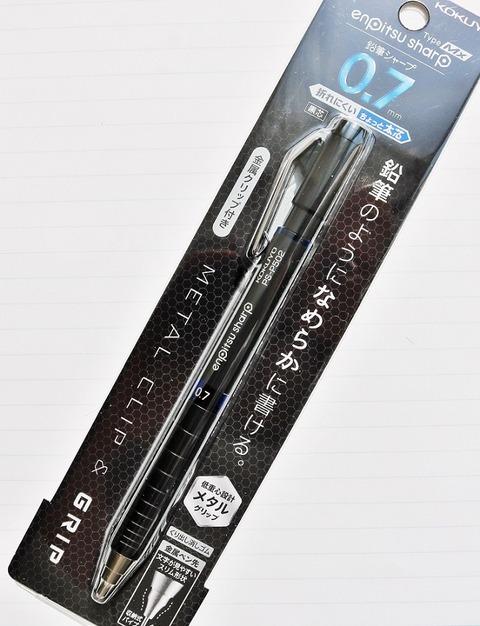 鉛筆シャープ TypeMシリーズ (13)