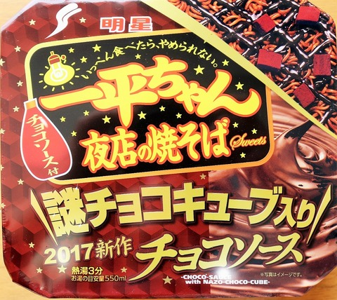 にゃんず20170210 (9)
