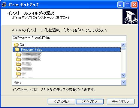 cap-JTrim セットアップ066