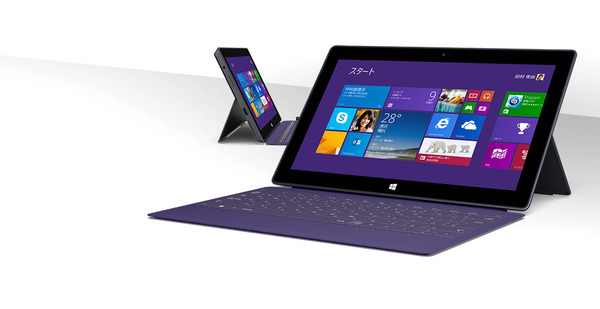 Surface Pro 2 02