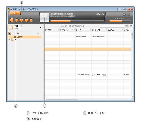 ヘルプ図_WS000000_20120909-002836