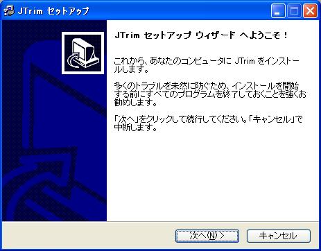 cap-JTrim セットアップ065