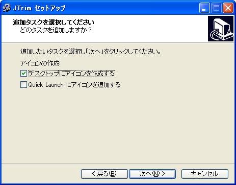 cap-JTrim セットアップ069