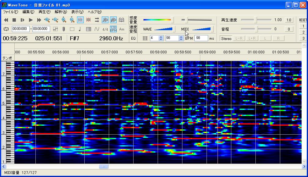 cap-WaveTone - 音楽ファイ014