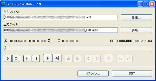 cap-Free Audio Dub 062