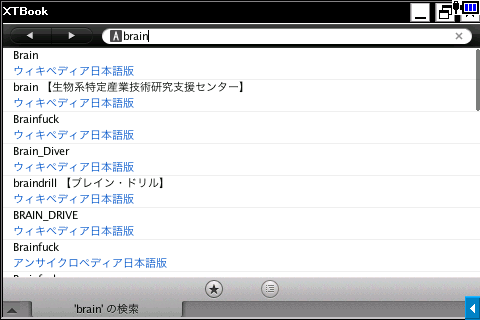 20121101052157_compressed