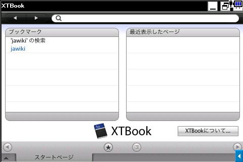 20120415100606_compressed