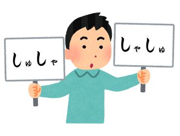 取捨 選択 意味 取捨選択とは?意味、類語、使い方・例文をわかりやすく解説