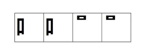 漢字の部首だけを残した四字熟語28