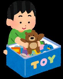 おもちゃを片付けている子供