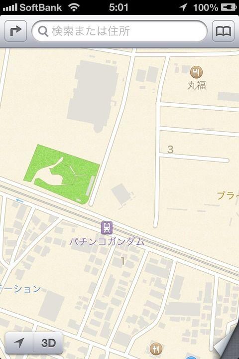 iPhone5(iOS6)マップ パチンコガンダム駅