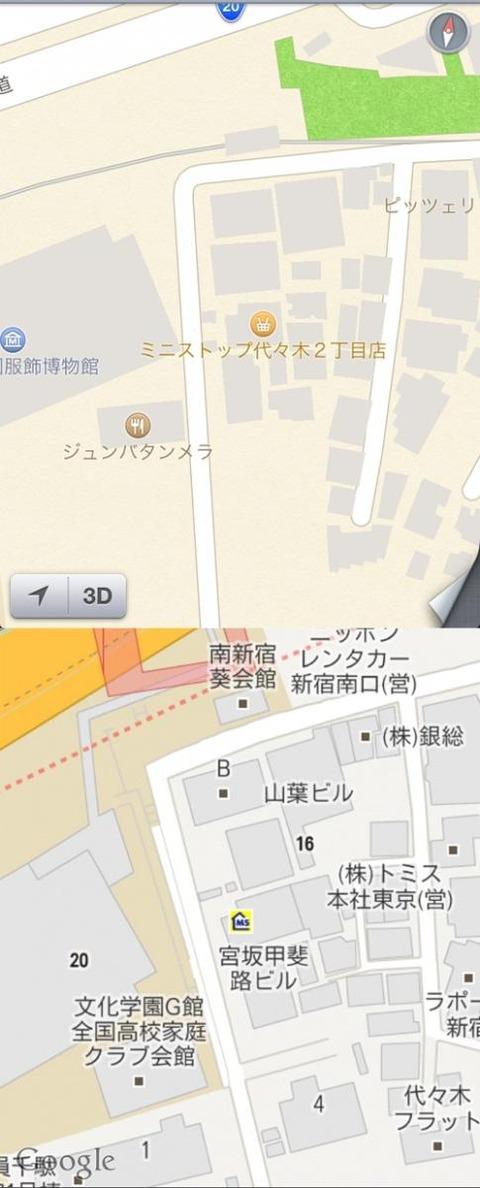 iPhone5(iOS6)マップ グーグルマップとの比較