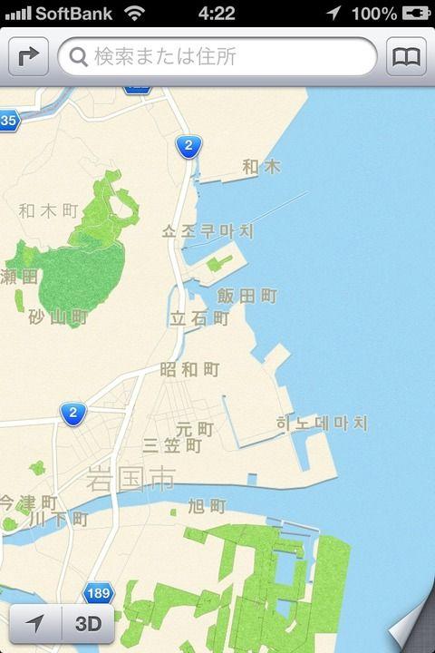 iPhone5(iOS6)マップ ハングルや中国の簡体字