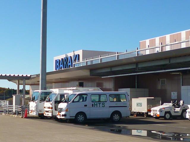 茨城空港 ツアー