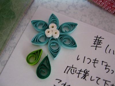 カードのお花