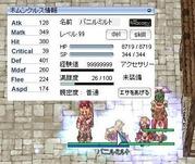 screenRadgrid [Fen+Gar] 122