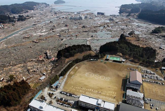 20110313_JAPAN-slide-PM85-jumbo