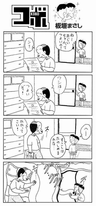 8dbb4b69