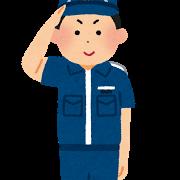 海保job_kaijo_hoankan_man