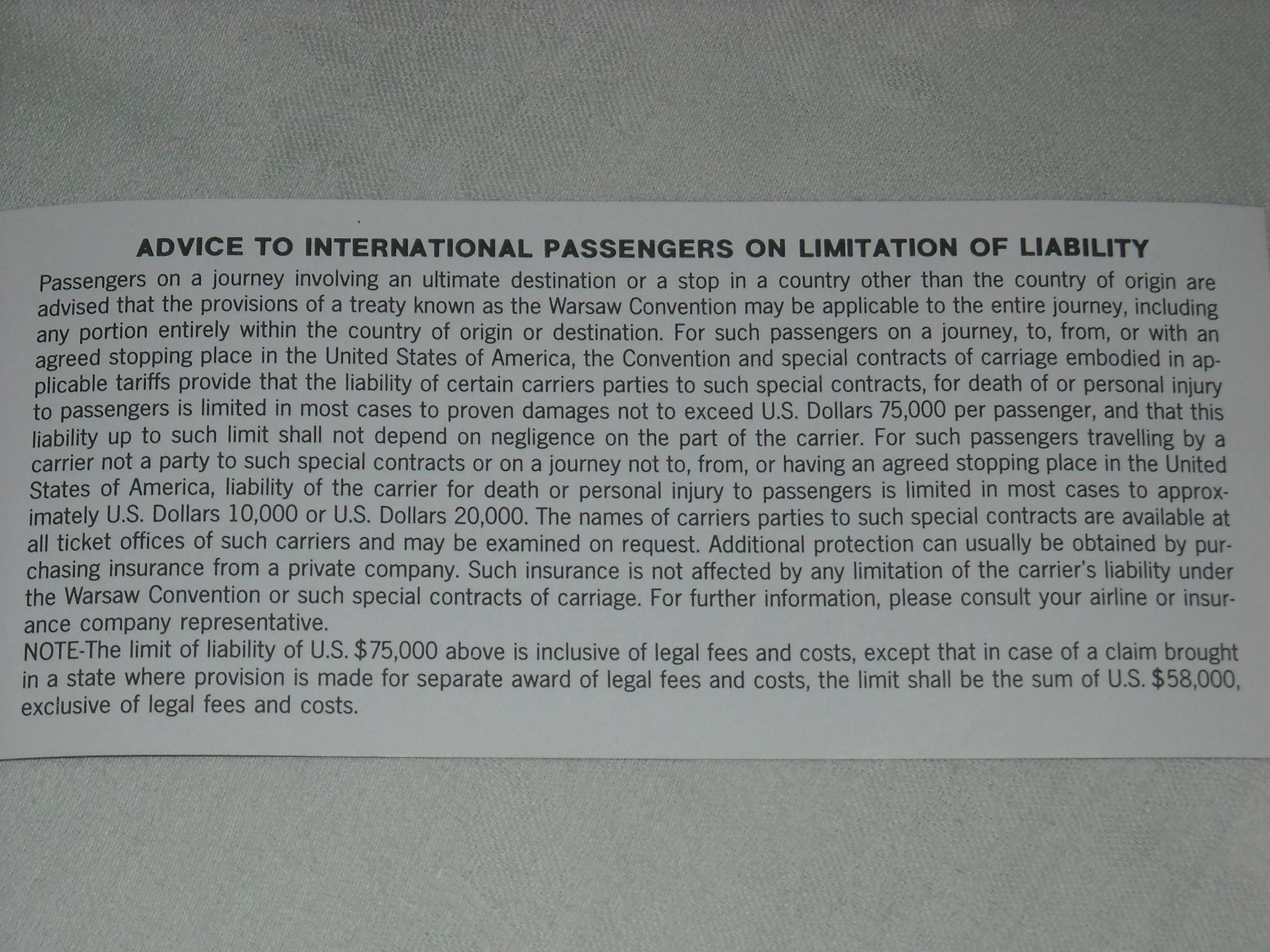 o2のとほほ -Blog-赤いカーボン複写の航空チケットコメントトラックバック
