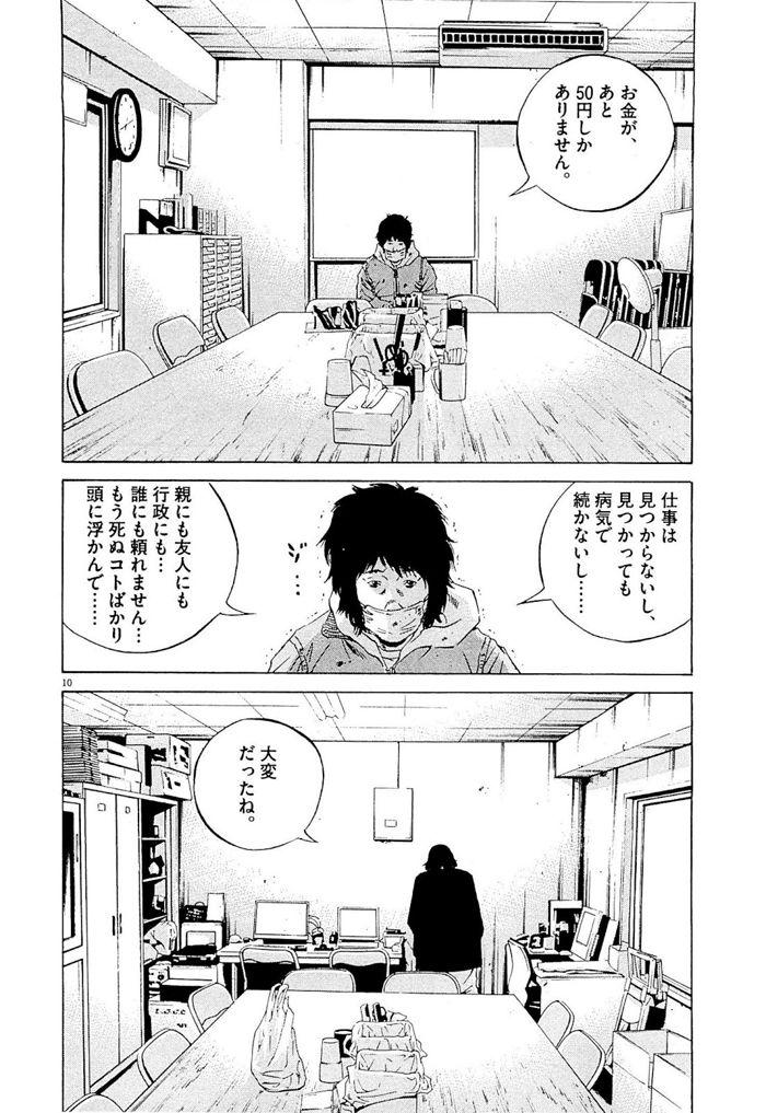 blog_017