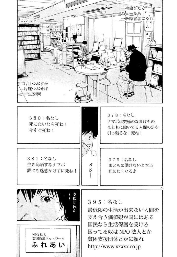 blog_016