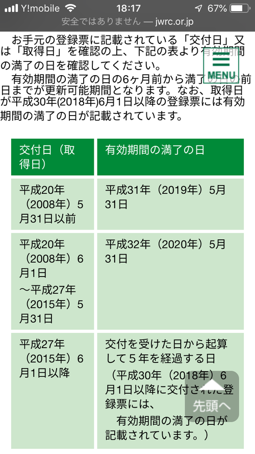 IMG_5294