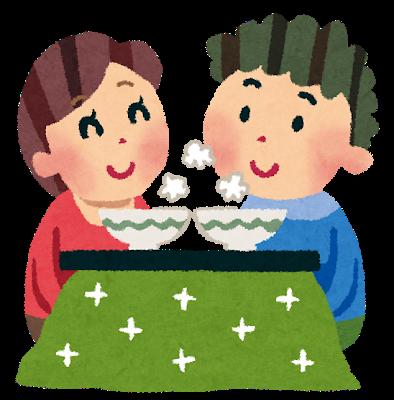 kotatsu_couple